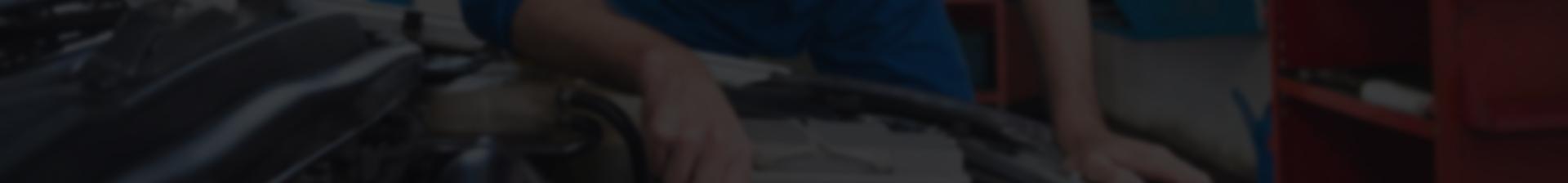 Inbanner Cnt